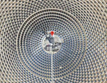 Fotoğraf 3: Gemasolar Güneş Enerji Santrali