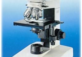 Mikroskobun Yapısı